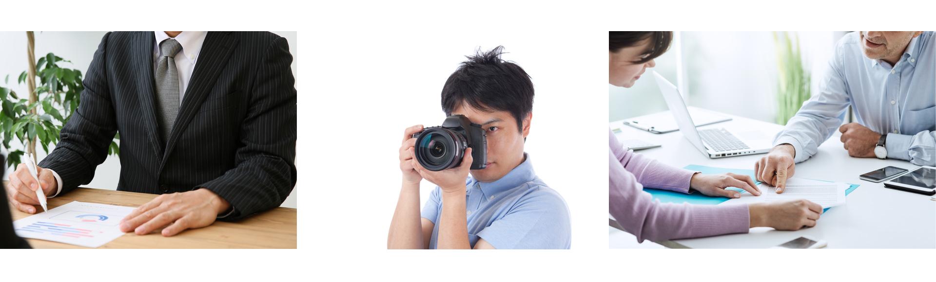 丁寧な「取材」、プロカメラマンの「撮影」、経験豊富な編集・デザイン!!